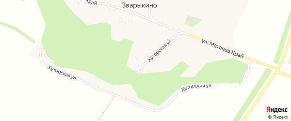 Хуторская улица на карте села Зварыкино с номерами домов