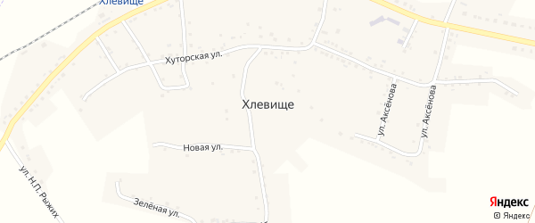 Улица Аксенова на карте села Хлевища с номерами домов