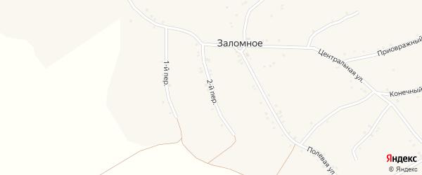 2-й переулок на карте Заломного села с номерами домов