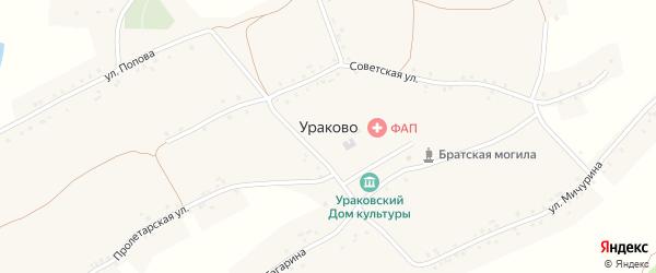 Советская улица на карте села Ураково с номерами домов