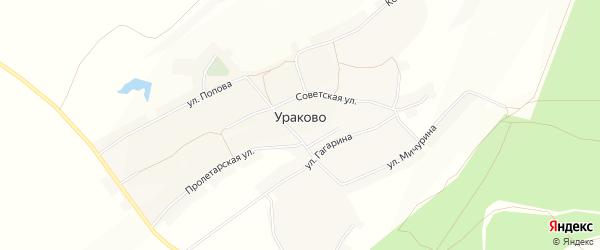 Карта села Ураково в Белгородской области с улицами и номерами домов