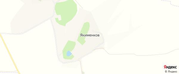 Карта хутора Якименкова в Белгородской области с улицами и номерами домов