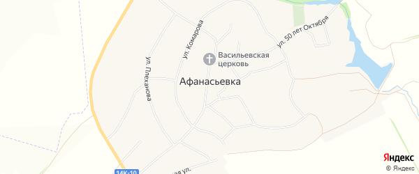 Карта села Афанасьевки в Белгородской области с улицами и номерами домов