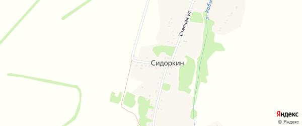 Степная улица на карте хутора Сидоркина с номерами домов