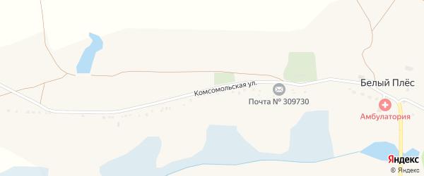 Комсомольская улица на карте села Белого Плеса с номерами домов