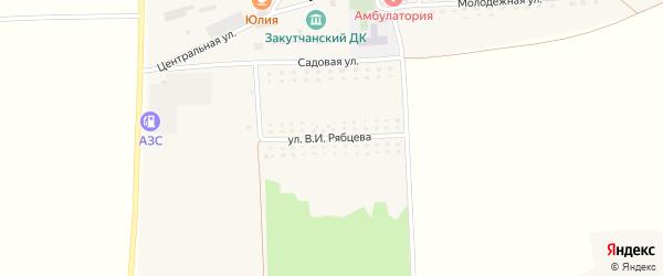 Улица В.И. Рябцева на карте Закутского села с номерами домов