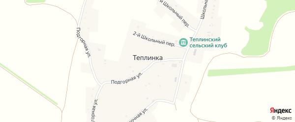 1-й Школьный переулок на карте села Теплинки с номерами домов