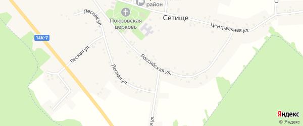 Российская улица на карте села Сетище с номерами домов