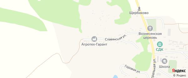 Славянская улица на карте села Щербаково с номерами домов