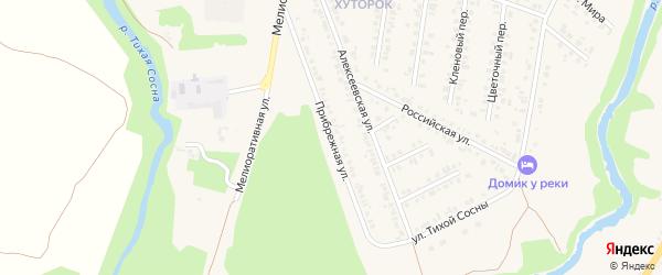Прибрежная улица на карте Алексеевки с номерами домов
