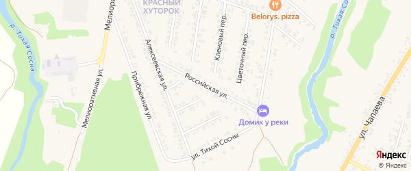 Российская улица на карте Алексеевки с номерами домов