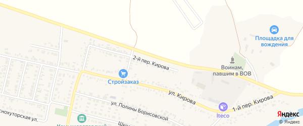 Переулок 2-й Кирова на карте Алексеевки с номерами домов