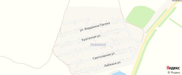Курганная улица на карте Алексеевки с номерами домов