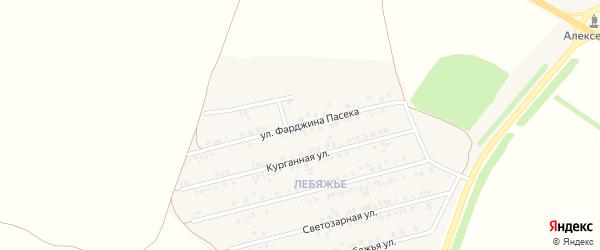 Улица Фарджина Пасека на карте Алексеевки с номерами домов