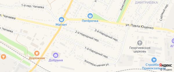 2-й Народный переулок на карте Алексеевки с номерами домов