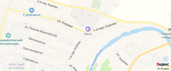 Переулок 1-й Кирова на карте Алексеевки с номерами домов