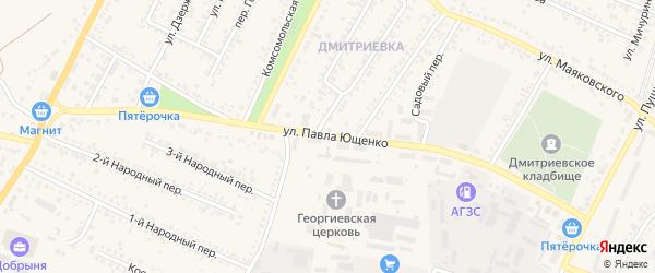 Улица П.Ющенко на карте Алексеевки с номерами домов