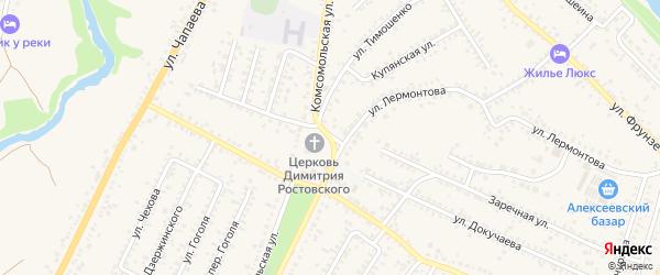 Комсомольская улица на карте Алексеевки с номерами домов