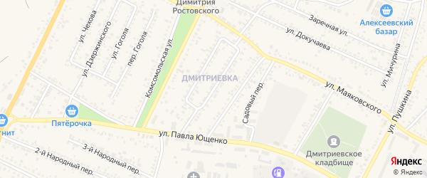 Кольцевой переулок на карте Алексеевки с номерами домов