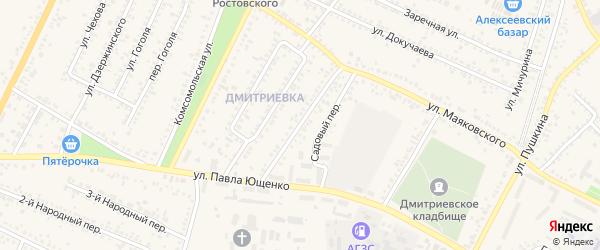 Переулок 1-й Маяковского на карте Алексеевки с номерами домов