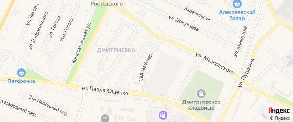 Садовый переулок на карте Алексеевки с номерами домов