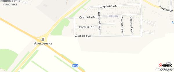 Дальняя улица на карте Алексеевки с номерами домов