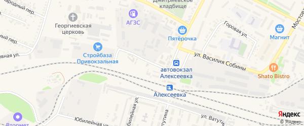 Привокзальная улица на карте Алексеевки с номерами домов