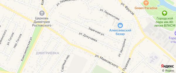 Улица Докучаева на карте Алексеевки с номерами домов