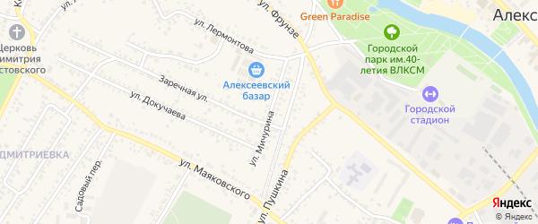 Улица Мичурина на карте Алексеевки с номерами домов