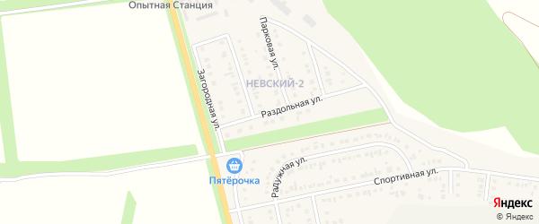 Раздольная улица на карте Алексеевки с номерами домов