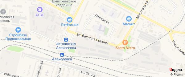 Улица В.Собины на карте Алексеевки с номерами домов