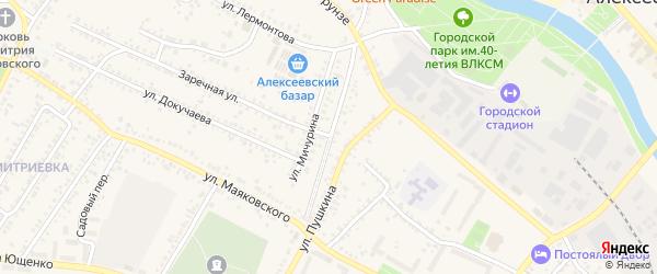 Переулок Фрунзе на карте Алексеевки с номерами домов