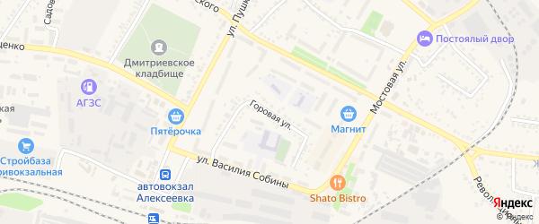 Горовая улица на карте Алексеевки с номерами домов