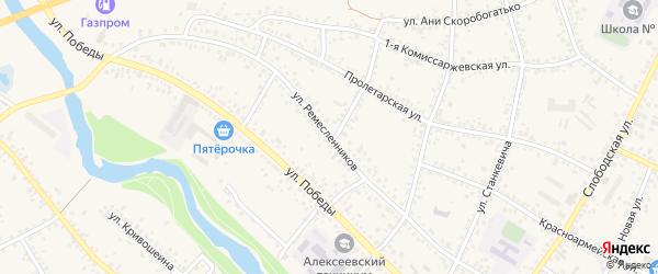 Улица Ремесленников на карте Алексеевки с номерами домов