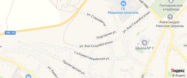 Подгорная улица на карте Алексеевки с номерами домов