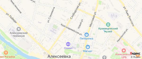 Красноармейская улица на карте Алексеевки с номерами домов