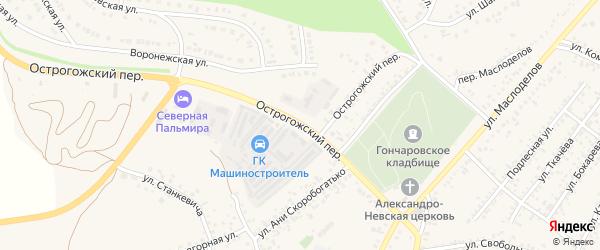 Острогожский переулок на карте Алексеевки с номерами домов
