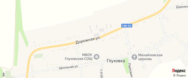 Дорожная улица на карте села Глуховка с номерами домов