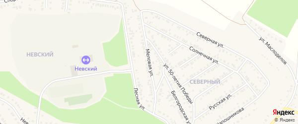 Меловая улица на карте Алексеевки с номерами домов
