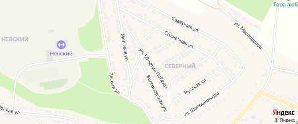 Улица 50-летия Победы на карте Алексеевки с номерами домов