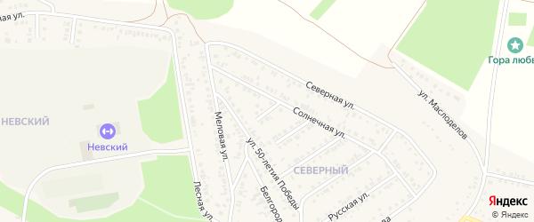 1-й Солнечный переулок на карте Алексеевки с номерами домов