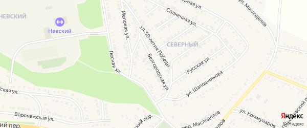 Белгородская улица на карте Алексеевки с номерами домов