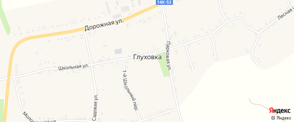 Парковая улица на карте села Глуховка с номерами домов