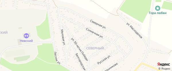 2-й Солнечный переулок на карте Алексеевки с номерами домов