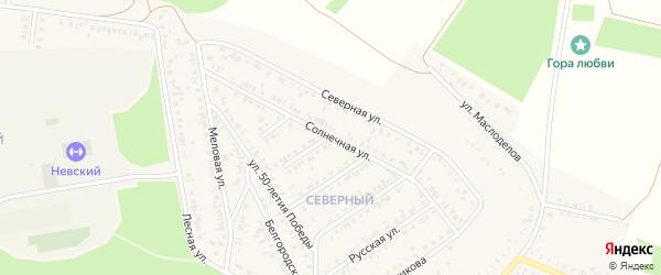 Солнечная улица на карте Алексеевки с номерами домов