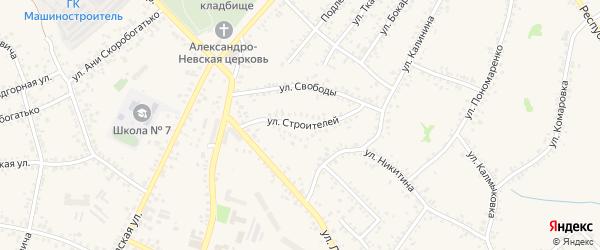 Улица Строителей на карте Алексеевки с номерами домов