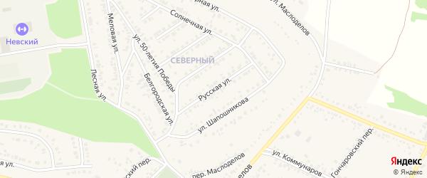 Русская улица на карте Алексеевки с номерами домов
