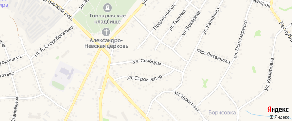 Улица Свободы на карте Алексеевки с номерами домов