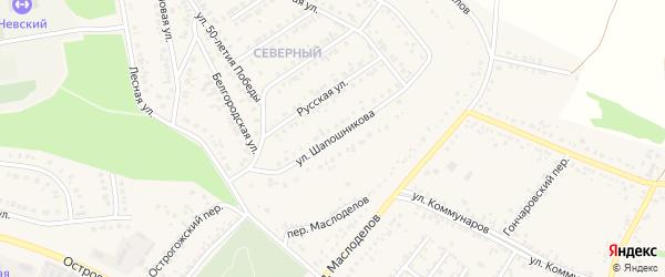 Улица Шапошникова на карте Алексеевки с номерами домов