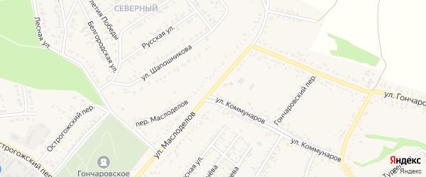 Улица Маслоделов на карте Алексеевки с номерами домов